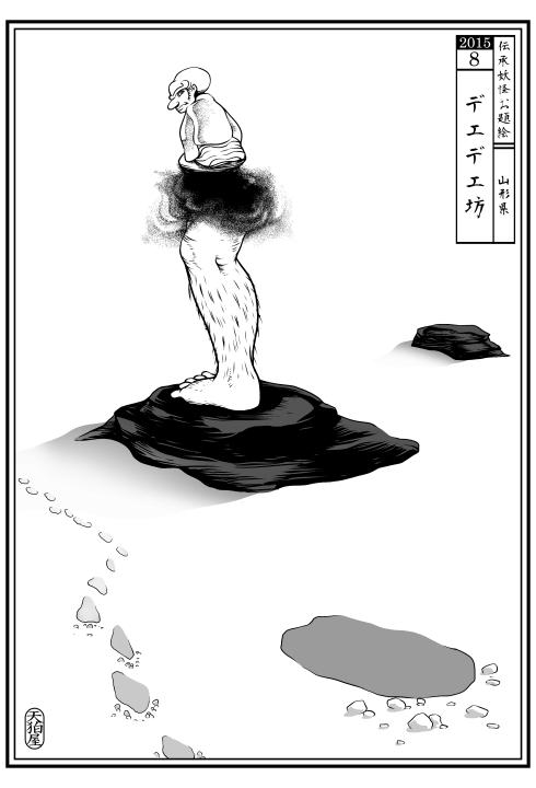 ファイル 449-1.png